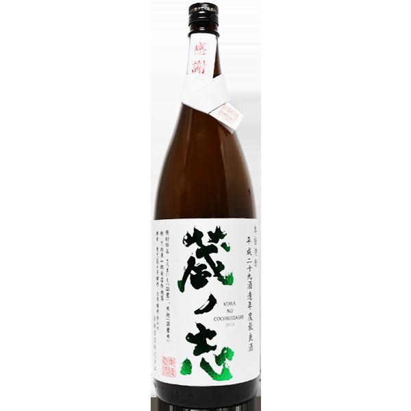若潮 蔵の志 芋焼酎 25% 1.8L