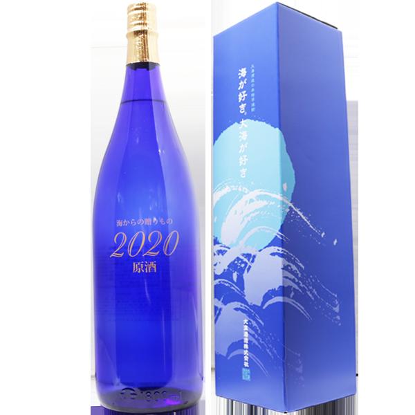 海からの贈り物原酒 芋焼酎 38% 1.8L