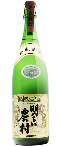 明るい農村 熟成古酒 芋焼酎25% 1.8L