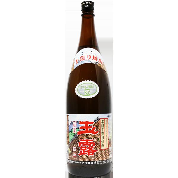 玉露 黒麹 芋焼酎 25% 1.8L