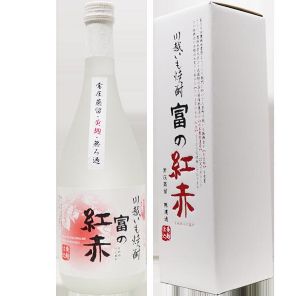 釜屋 富の紅赤 芋焼酎 26% 720ml