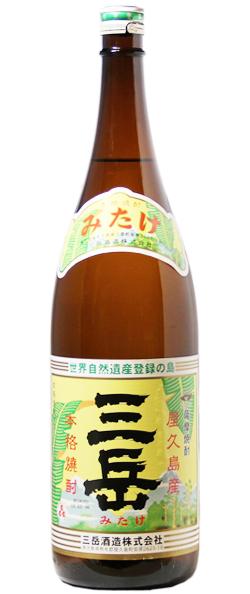 三岳 芋焼酎 25% 1.8L