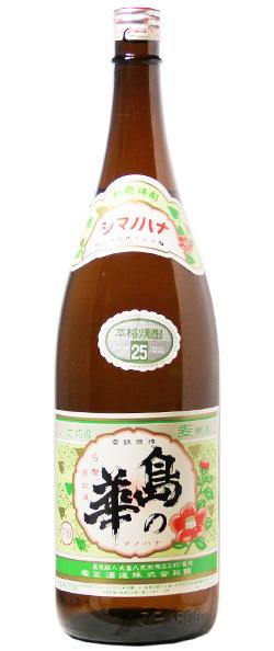 島の華 麦焼酎 25% 1.8L