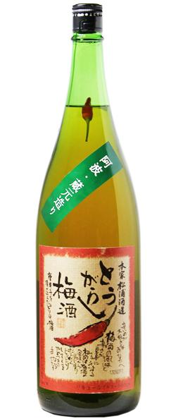 松浦 とうがらし梅酒 1.8L