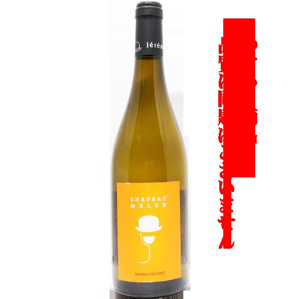 【わけあり商品】シャポー・ムロン ブラン 750ml