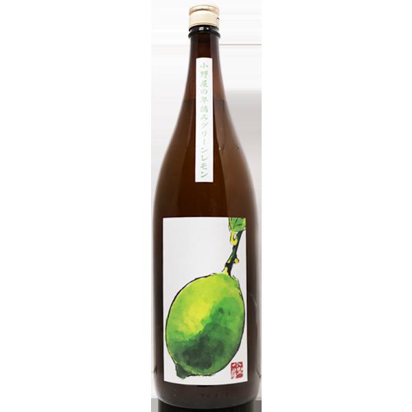 小野屋の早摘みグリーンレモン酒 1.8L
