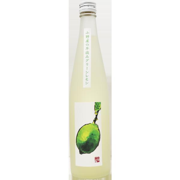 小野屋の早摘みグリーンレモン酒 500ml