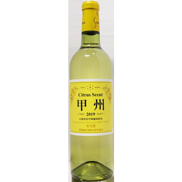 蒼龍葡萄酒 シトラス セント 甲州 750ml