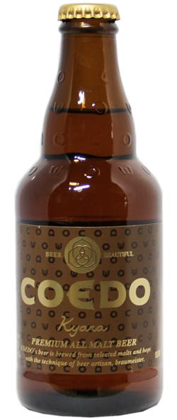 コエドビール 伽羅 kyara 瓶 333ml