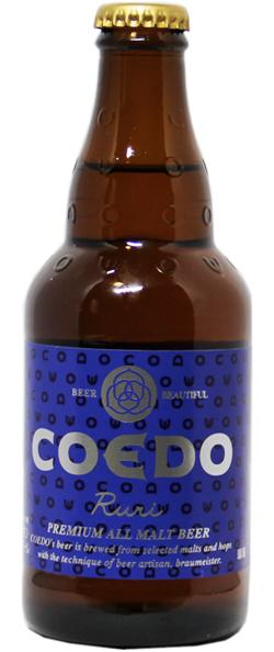コエドビール 瑠璃 瓶 333ml