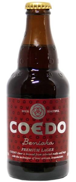 コエドビール 紅赤 瓶 333ml