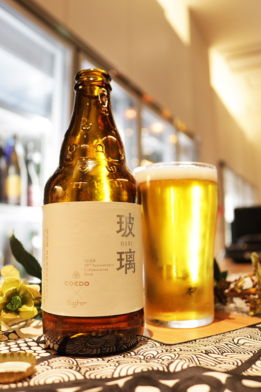 コエドビール 玻璃-HARI- 333ml