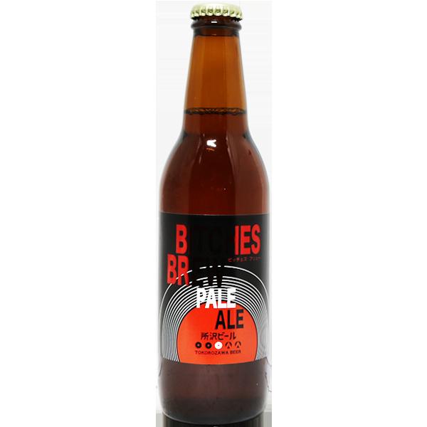 所沢ビール BITCHES BREW(ビッチェズ) 330ml