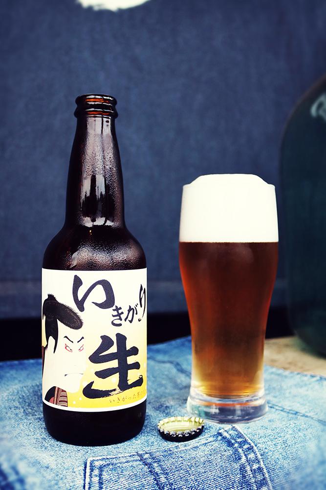 六甲ビール いきがり生 330ml