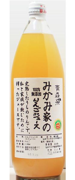 三上家のりんごジュース 1L
