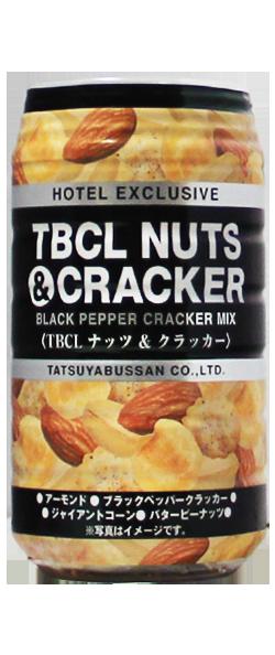 TBCL ナッツ&クラッカー 117g