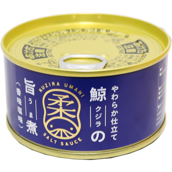 木の屋 鯨の旨煮 香味塩味 150g