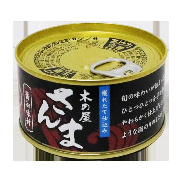木の屋 さんま醤油味付け 170g