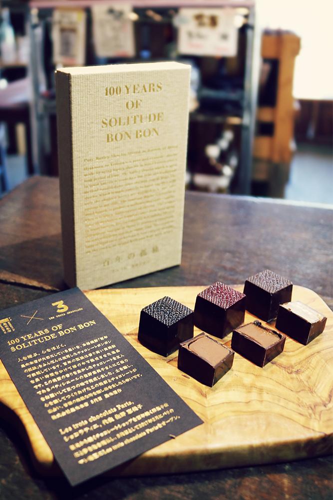 百年の孤独 チョコレートボンボン 6個入
